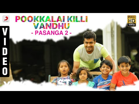 Pasanga 2 - Pookkalai Killi Vandhu Video | Suriya | Arrol Corelli