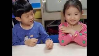 진욱은진 남매의 레고 장난감 소개 #2 디즈니, 프렌즈…