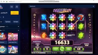 Крупный Выигрыш в Казино Вулкан Делюкс!!!! | Казино Фараон Онлайн Вход - Играть Онлайн в Казино Vulkan24