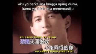 mong pu wan te ni (terjemahan)