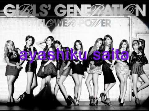 Girls 'Generation (SNSD) - Flower Power Karaoke (Instrumental/Lyrics)