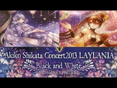 Akiko Shikata (志方あきこ) Concert 2013 LAYLANIA ~Black and White~ (original + romanised + Rus/Eng subs)