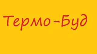 замовити купити сендвіч-панелі поліуретану поліуретанові сендвіч-панелі ціни недорого по Україні(, 2015-11-03T14:13:45.000Z)