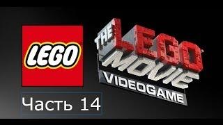 The Lego Movie Videogame Прохождение на русском Часть 14 Кирпич Град под угрозой