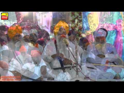 PEHOWA (Haryana) ! BARSI of SANT BABA ISHER SINGH JI RARA SAHIB WALE -2015 ! Part 7th. ! Full HD !