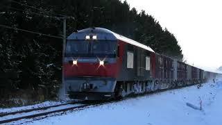 DF200函館本線貨物列車