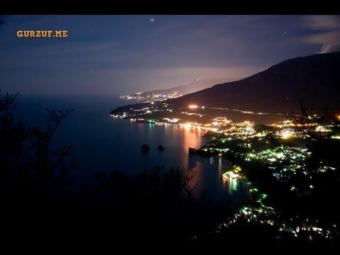 Аю-Даг :  Крым : Гурзуф (Медведь Гора)