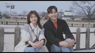 Kim Ji Seok (김지석)  Jung So Min…