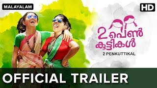 2 Penkuttikal Official Trailer   Malayalam Movie   Jeo Baby   Anna Fathima