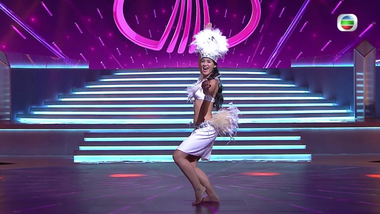 2019國際中華小姐競選 | 17號 | 楊美麗 | 才藝表演 | 大溪地 | 傳統舞 | 中華小姐 - YouTube
