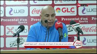 حسام حسن بعد خسارته من الأهلي 4/0: لم يصدر أي تصريحات مني ضد موسيماني وأحترم جميع المدربين