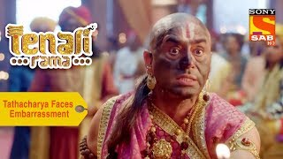 Your Favorite Character | Tathacharya Faces Embarrassment | Tenali Rama