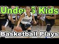 kindergarten Basketball Plays | U6 Simple Basketball Plays For Kids