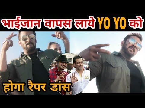 Salman Khan returns to Honey Singh Style in Swag Se Swagat | Salman Khan | Katrina Kaif