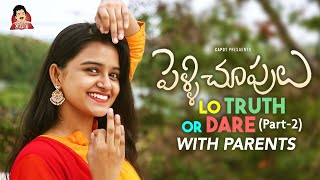 PELLICHOOPULU TRUTH OR DARE with parents - PART 2|| CAPDT