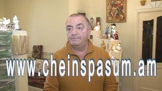 Sos Petrosyan, Сос Петросян
