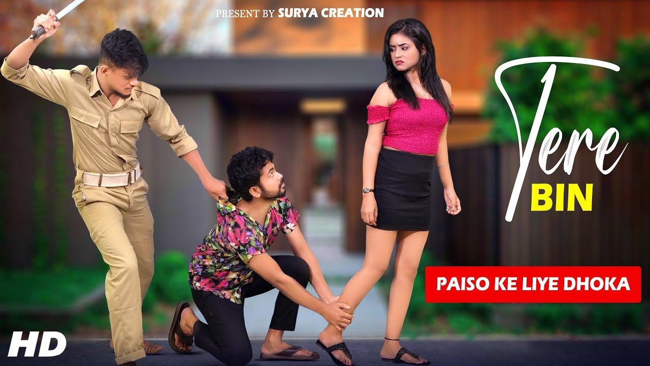 Tere Bin | Paiso Ke Liye Dhoka | Paiso Se Pyar | Bewafa Girl | Sad Song 2021