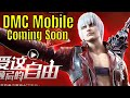 Devil May Cry Mobile (China)