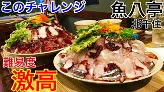 【⚠️閲注、失敗】【大食い】海鮮丼のチャレンジメニューをしたら想像をはるかに超える難易度だった、、、【MAX鈴木】【マックス鈴木】