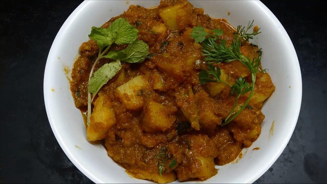 Download Potato Kurma Bangaladumpa Kurma in Telugu (బంగాళాదుంప కుర్మా)