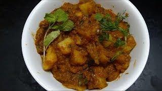 Potato Kurma Bangaladumpa Kurma in Telugu (బంగాళాదుంప కుర్మా)