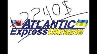 отзыв о Аtlanticexpress  Сериал как купить авто из Сша и попасть на деньги.... Серия 7