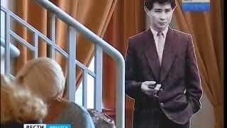 «Он великолепно играл на гитаре   » 19 августа Александру Вампилову исполнился бы 81 год