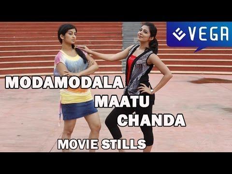Modamodala Maatu Chanda stills Tejaswini and Neo Lisha