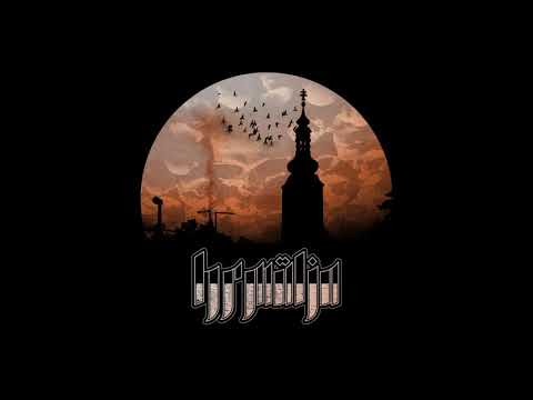 Hrmülja - Hrmülja (Full Album)