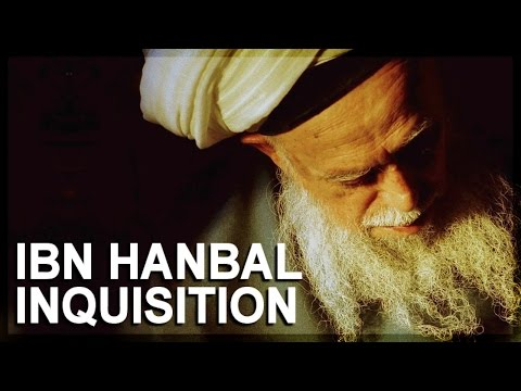Science in Islam, Part 2: Inquisition