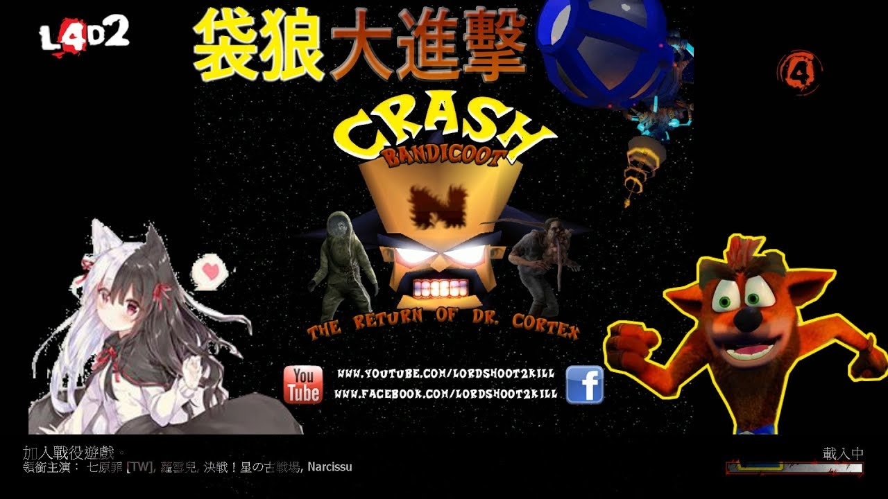 Crash Bandicoot: The Return of Dr  Cortex (Left 4 Dead 2) - GameMaps