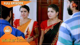 Pandavar Illam - Ep 461 | 01 June 2021 | Sun TV Serial | Tamil Serial