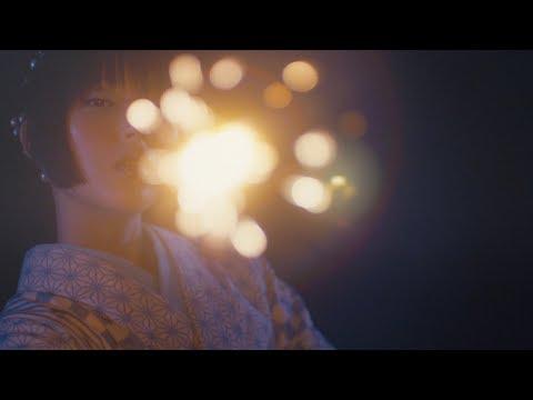 DAOKO × 米津玄師『打上花火』MV Short ver.