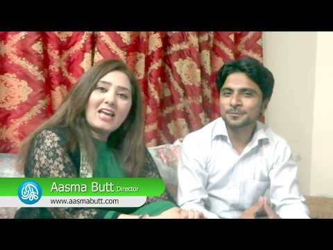 Aasma Butt Directer Launched Her Official Website Through Kamran Hayat