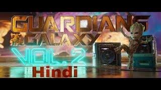 [Hindi] Guardians of the galaxy vol.2 | Funny scenes | Marvel studios.