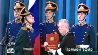 Инаугурация президента РФ В. В. Путина (НТВ, 07.05.2000)