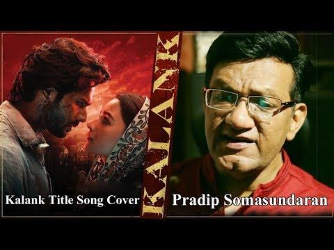 kalank-title-song-full-video-song-cover-hd-|-pradip-somasundaran-|-kalank-nahi-ishq-hai-|-rs-media