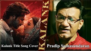 Kalank Title Song Full Video Song Cover HD   Pradip Somasundaran   Kalank Nahi Ishq Hai   RS Media