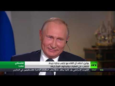 صحفي أمريكي يحاول تسليم بوتين تقريرا عن التدخل الروسي  - نشر قبل 2 ساعة