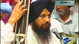 Bhai Harpinder Singh, Raag Majh, Tu mera pita