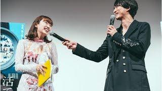 映画『チア男子!!』浅香航大のお気に入りのセリフは横浜流星の「すごく...