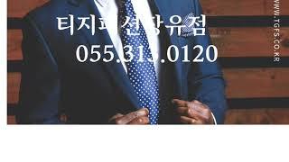 TG패션  「김해장유점…