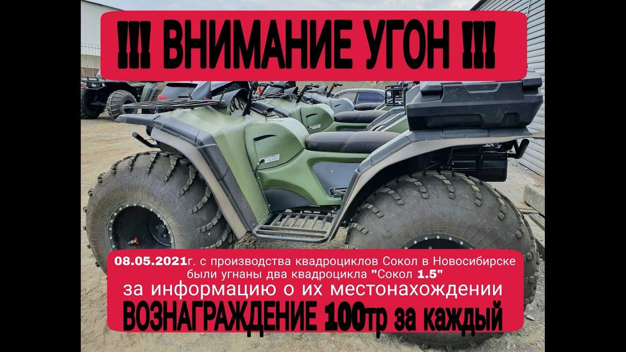 !!!ВНИМАНИЕ УГОН!!! Вознаграждение за полезную информацию 100000 рублей!!!