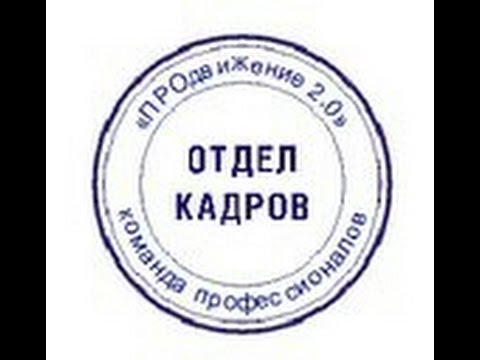 Собеседование с УЧИТЕЛЕМ)