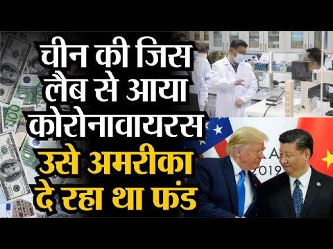 Video - https://youtu.be/UUzZHAp0mKI Corona viruses from China to U.S.A.