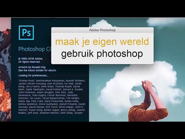 Docenten aan het woord: Martin Stoete over Photoshop