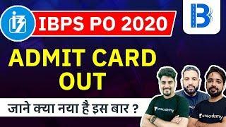 IBPS PO 2020 | IBPS PO Admit Card Out | जानें क्या नया है इस बार ? Team AVP