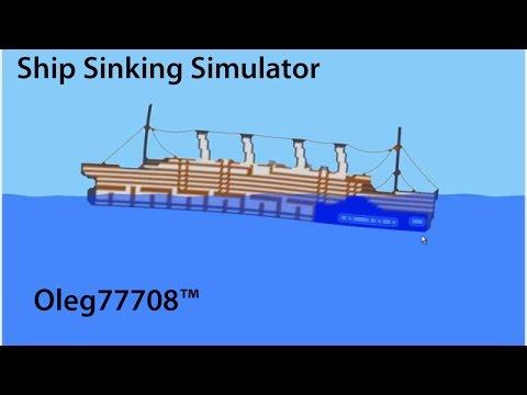 скачать симулятор топления кораблей 2д
