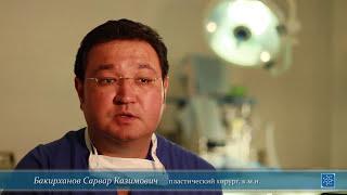 Лечение фимоза - обзерание крайней плоти
