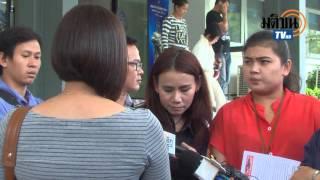 หญิงไทย เหยื่อแก๊งโรแมนซ์ สแกมเมอร์ แฉพฤติกรรมตีสนิทผ่านเฟซบุ๊ก ตุ๋นโอนเงินสูญกว่า29ล้าน